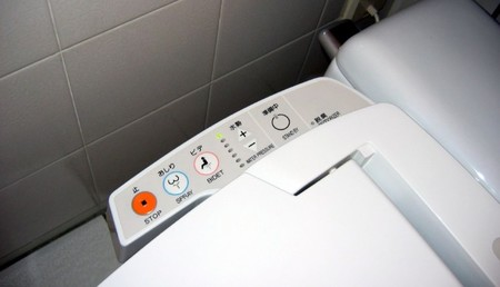 Japanese Toilet Buttons