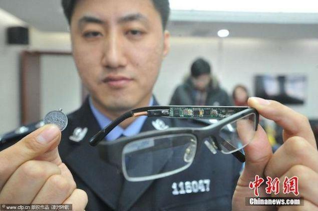 Spymain Chinanews