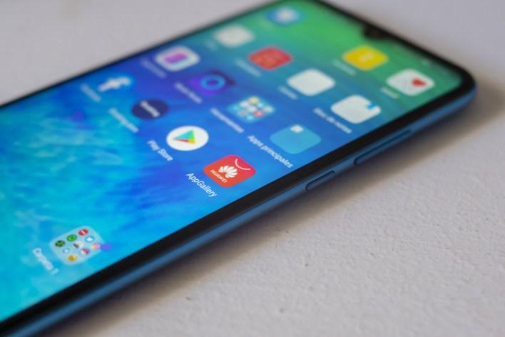 El nuevo veto de los EE.UU es un ataque a fabricantes como Huawei para evitar que tengan en su tienda apps norteamericanas como Whatsapp o Instagram