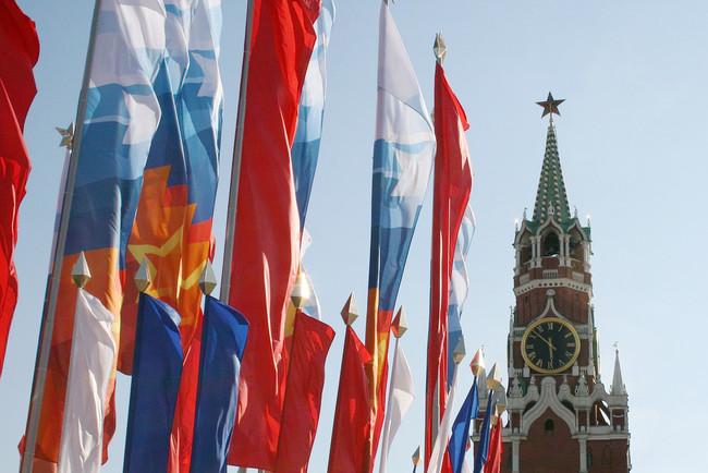 Banderas Rusia Kremlin