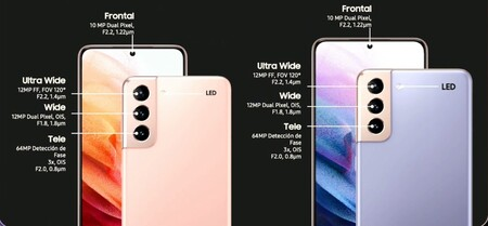 Samsung Galaxy S21 Plus Oficial Camaras