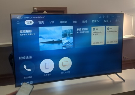 Honor Vision Pro Tv 3