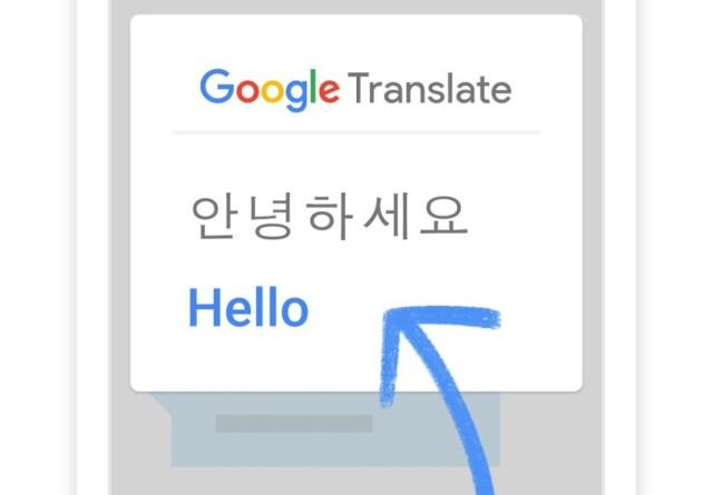 Cómo utilizad el Traductor de <stro data-recalc-dims=