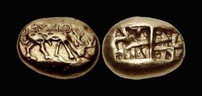 Descripción completa de las monedas de alrededor de 336 ciudades, 4 imperios, 60 reinos y 50 dinastías
