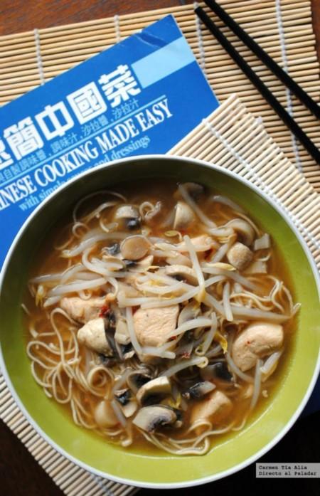 Frio Noodles