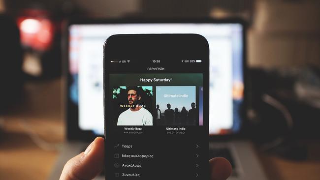 Permalink to Al fin le puedes decir a Spotify si odiaste las canciones que te puso en el descubrimiento semanal