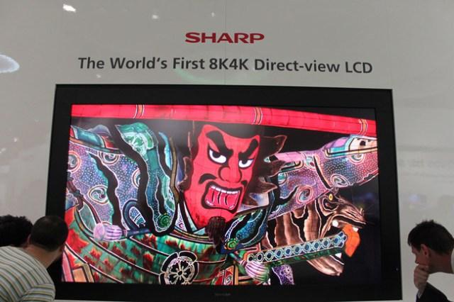 Sharp8k