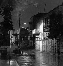 Ул. Усышкина в Иерусалиме
