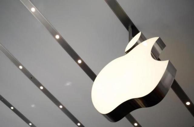 apple-logo-store