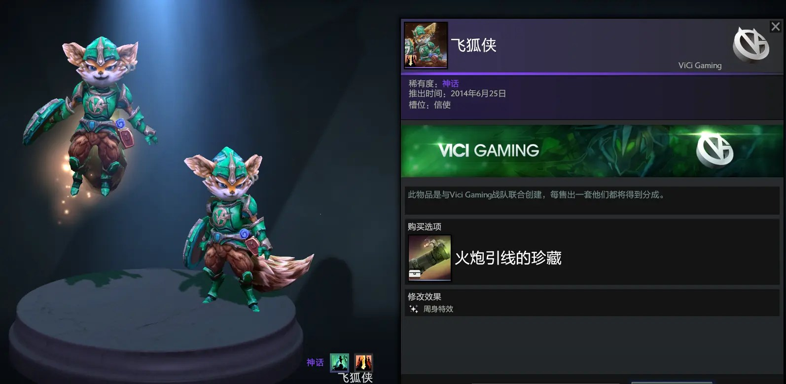 C5GAME Chinese Items Trade Platform