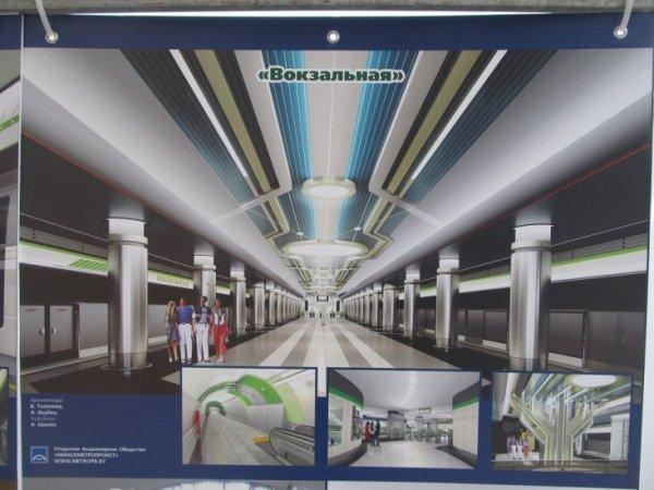 Стало известно, как будет выглядеть станция метро ...