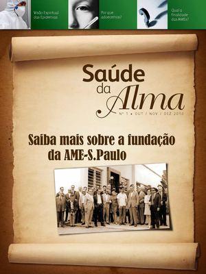 Revista Saúde da Alma - número 01