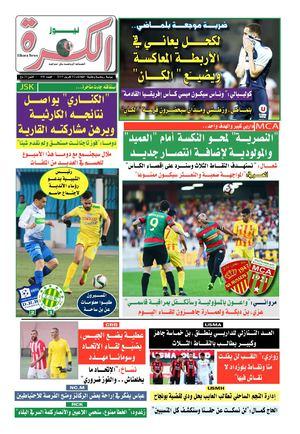 Calaméo El Kora News 2 04 2019