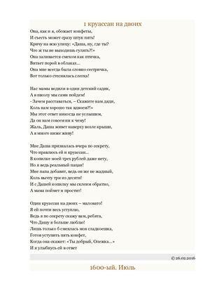 Calaméo - Неспетая песня моя