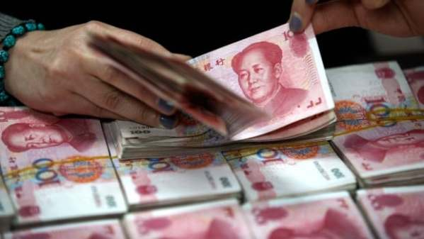 Chinese yuan to be admitted to IMF reserve currency basket ...
