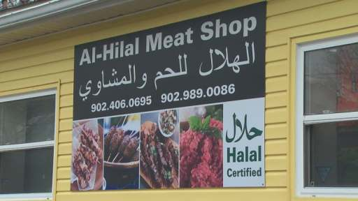 Al-Hilal Meat Shop is located on Herring Cove Road in Halifax.(David Laughlin/CBC)