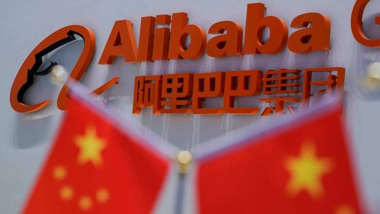 Business News - Alibaba Jack Ma Fined Hefty By Chinese Government