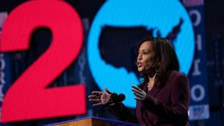 Kamala Harris Professes Commitment to 'the Word That Teaches Me to Walk by Faith, and Not by Sight' as She Accepts VP Nomination at 2020 DNC