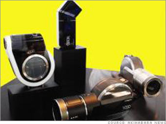 Blu-ray prototype camcorder
