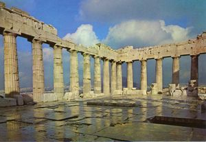Postcard  Athens  Acropolis  The interior of the Parthenon  Greece     Athens  Acropolis  The interior of the Parthenon