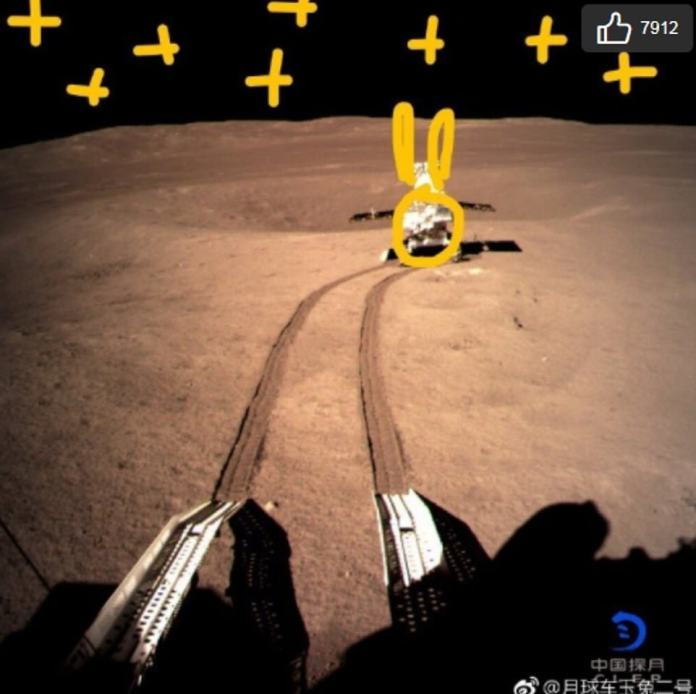The social media account follower up the announcement with a flippant tweet explaining why the stars were not visible in the images of Yutu-2 from Chang'e-4.It read: 'The picture taken by my fourth sister (Chang¿e-4), because the light ratio is too high, some details have gone missing. You cannot see the starry sky that I have seen. I¿ll draw it for you' (pictured)