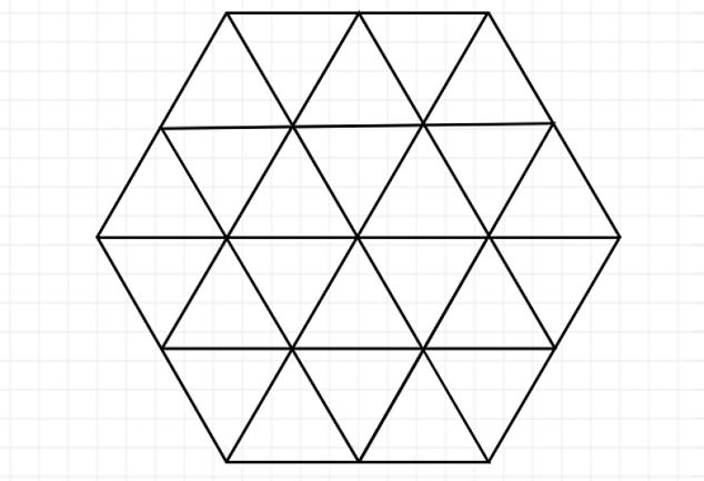 Internet users trying out the quiz were also asked to find all the hidden hexagons in this shape