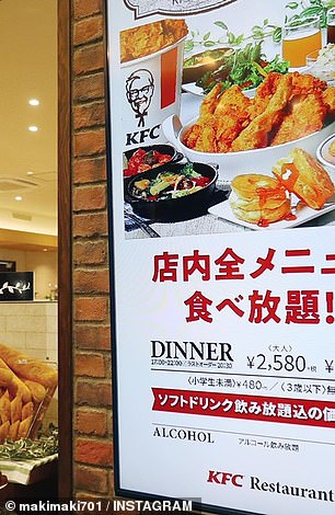 The dinner menu is available after 5pm until 10pm for ¥2,580 (AU$34) for adults and ¥1,280 (AU$16.85) for elementary students