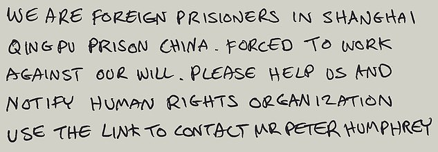 The inmates had written this cry for help in the card, which was addressed to former inmate Peter Humphrey
