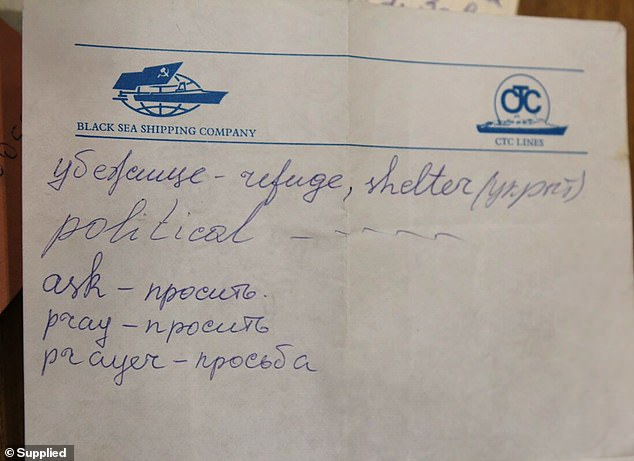 A piece of paper was found on the ship on which Gasinkaya had practised key English words she might need in Australia, including how to ask for 'refuge'. The note (pictured) formed part of her recently released KGB file