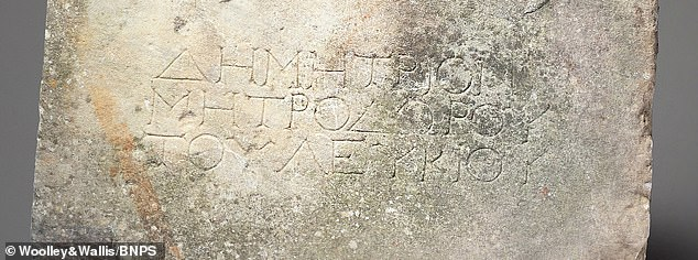 The inscription 'the people (and) the Young Men (honour) Demetrios (son) of Metrodoros (the son) of Leukios' on the back is pictured