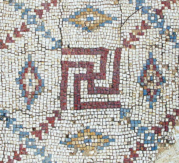 Mosaic swastika in an excavated Byzantine church in Shavei Tzion, (Israel)