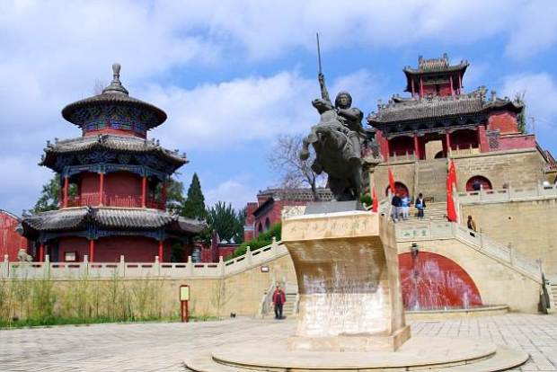 Mizhi (file photo) in Shaanxi has a population of around 230,000 and an impoverished area