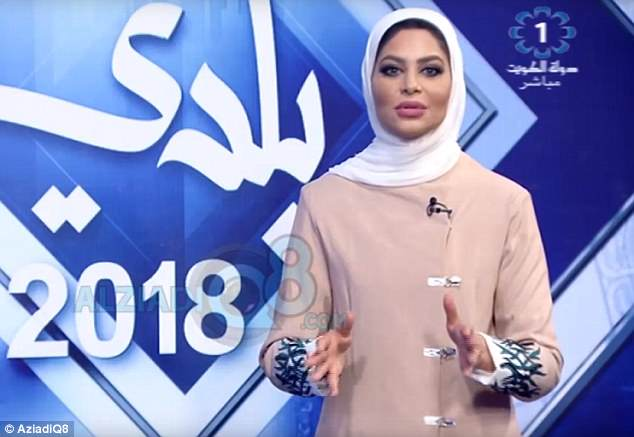 Off air: The unnamed female host has been suspended by the state-run Kuwait Television after she made a joke involving a comment about her male colleague's appearance