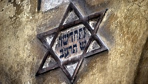 Jewish Star of David on house in Warsaw ghetto