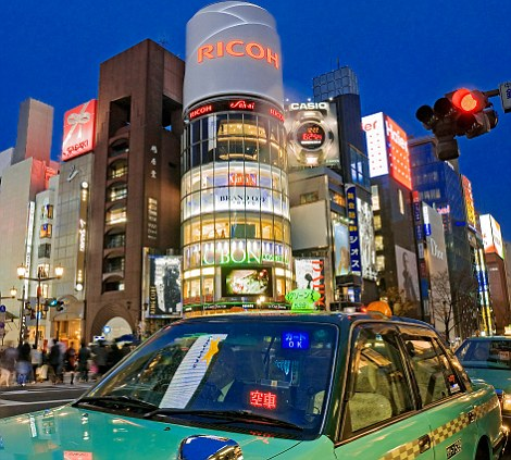 Buzzing metropolis: The neon lights of Tokyo are a major attraction of the city