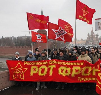 Anti-Putin: Protesters hold a red banner reading 'Rot Front' during the rally against Sunday's election results