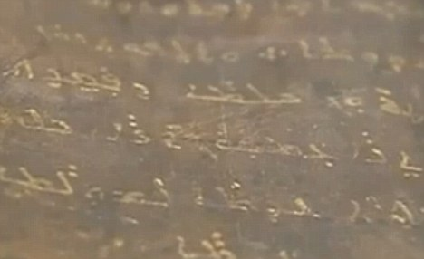 Historic: The £14million handwritten gold lettered tome is penned in Jesus' native Aramaic language