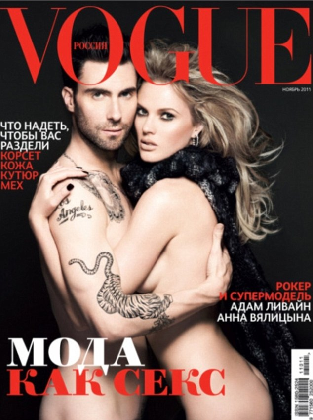Cheeky: Anne and Adam posed nude on the cover of Vogue Russia last November