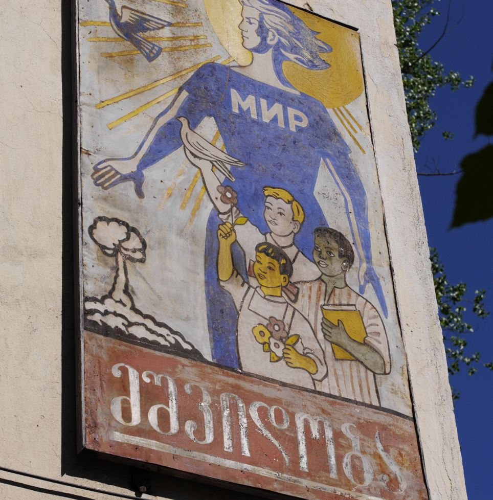 Soviet remnants: A cold war poster proclaiming 'Peace' in Russian and Georgian script hangs in the town