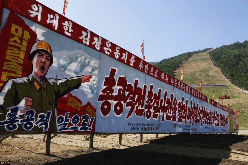 Ski Masik Resort North Korea