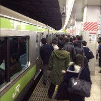 Japanese subway