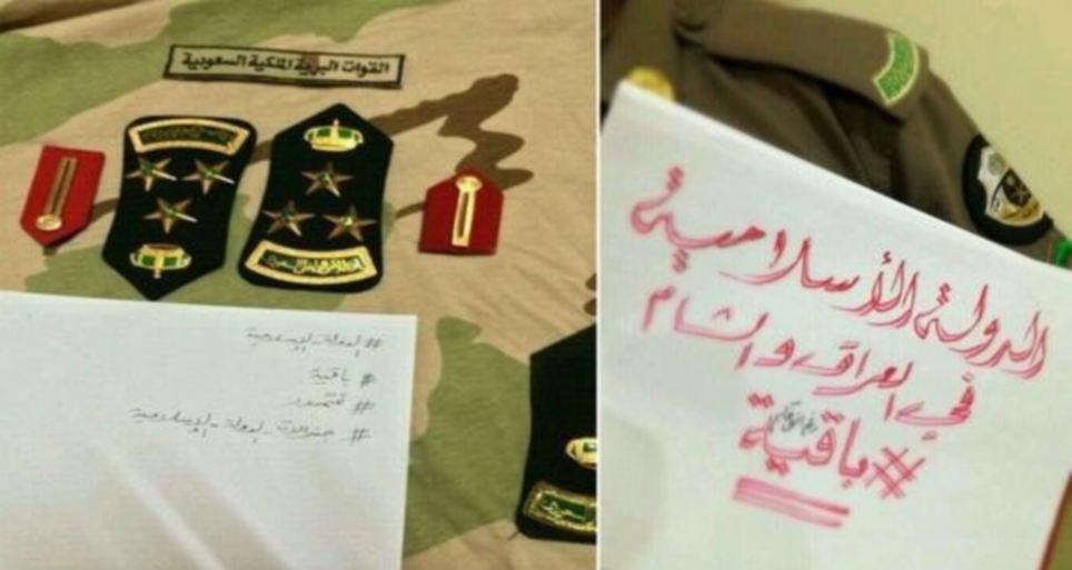Officers: A member of the Saudi Armed forces apparently tweeted a picture of their badges, pledging allegiance to the group