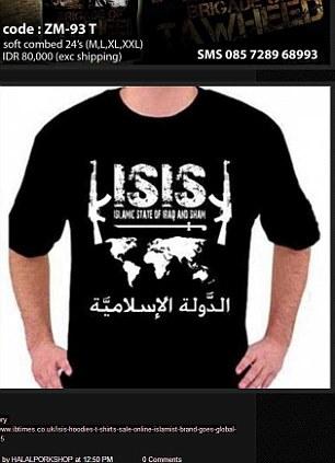 ISIS memorabilia online shop