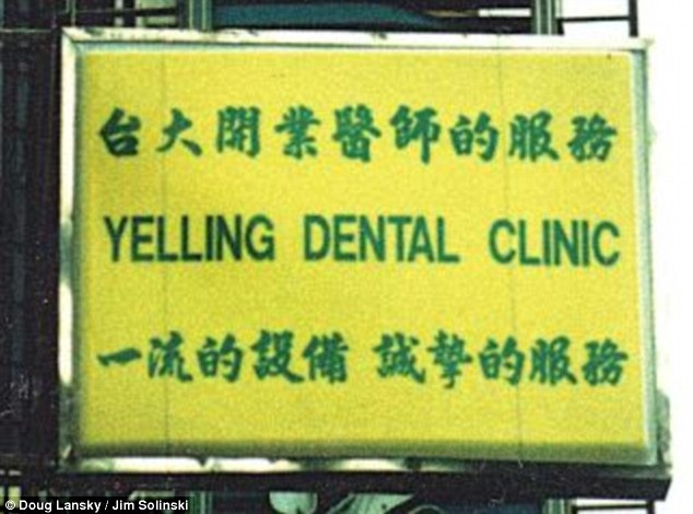 A local dental clinic in Taipei, Taiwan sure doesn't do much to assure nervous patients