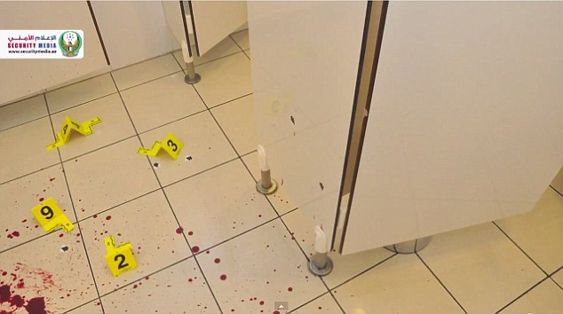 Forensic investigation: The aftermath of the attack as police investigate what happened in the toilets