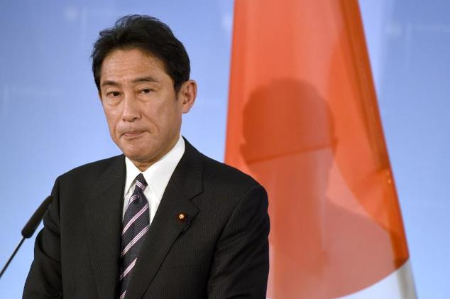 Image result for Foreign Minister Fumio Kishida, photos