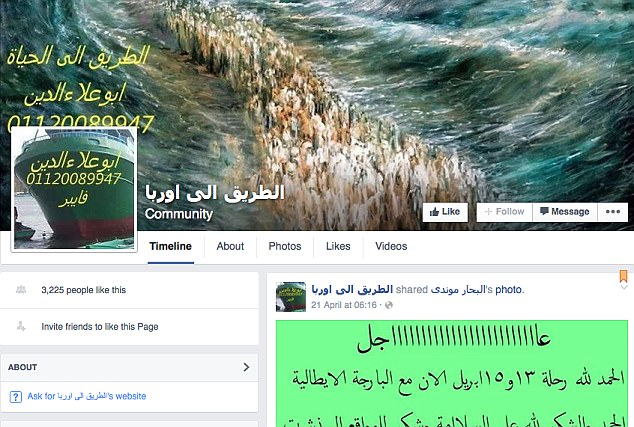 Boasts: This one shows the 'parting of the seas' and has 'very safe' written across the profile picture