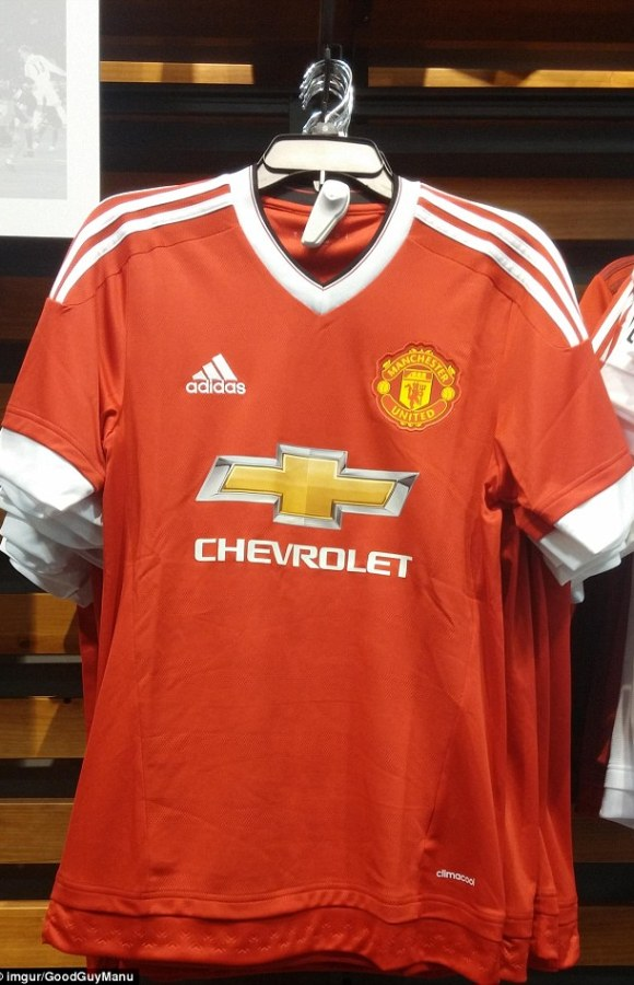59826a551f8 PHOTO  Adidas Manchester United 2015 16 kit leaked - United Ramble