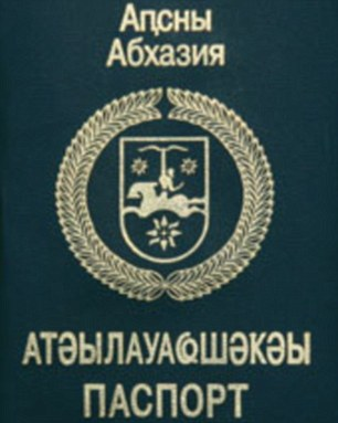 In 2012 there were only 242,862 citizens of Republic of Abkhazia meaning a fairly small amount of the green Republic of Abkhazia passports are in existence