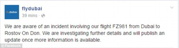 FlyDubai released the above statement concerning FZ981 to Facebook around 10pm ET